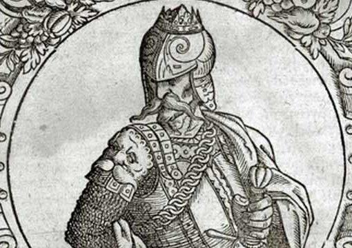 Гедымін